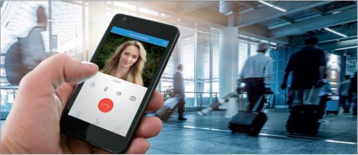 Мобильное приложение доступа